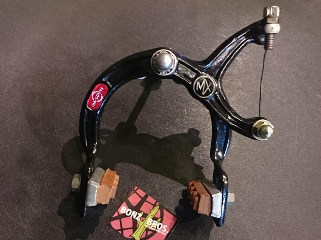 dia-compe-mx1000-bmx-brake-cariper