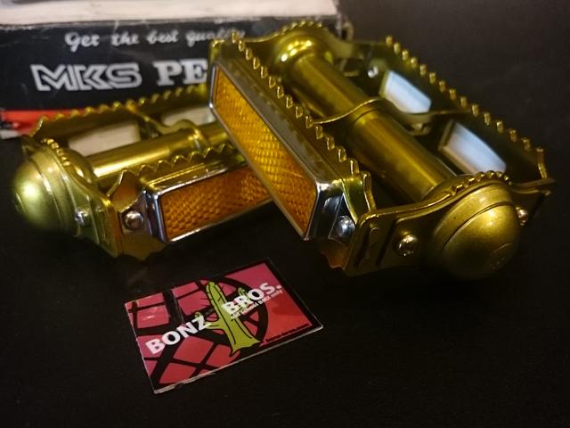 mks-bm-5-rat-trap-pedal