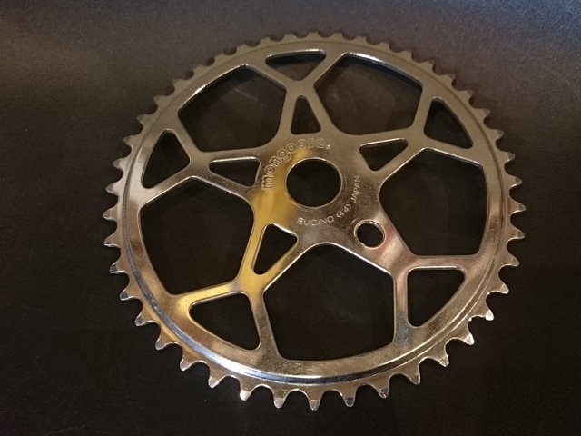 mongoose-sugino-snowflake-sprocket-44t